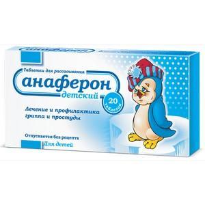 чем лечить насморк у ребенка если он не проходит две недели и сопли густые