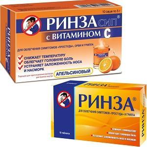 лечение головной боли при насморке