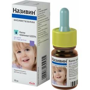 эффективное средство от насморка для детей 2 лет