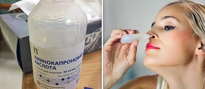 как промывать нос аминокапроновой кислотой детям и взрослым