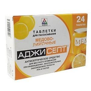 инструкция по применению таблеток аджисепт при беременности