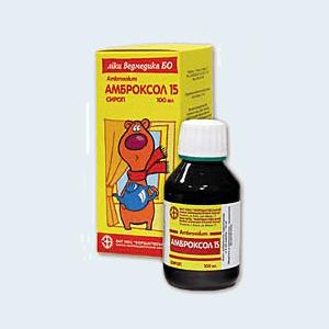 лекарства от влажного кашля для детей