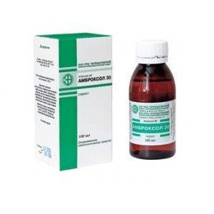 таблетки от кашля амброксол