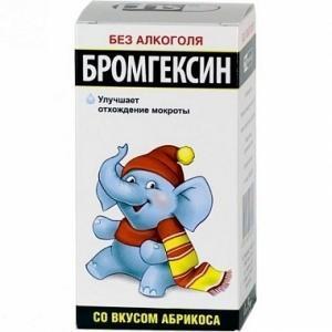 инструкция по применению сироп от кашля для детей Бромгексин