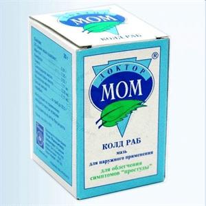 наружное средство от аллергии на коже
