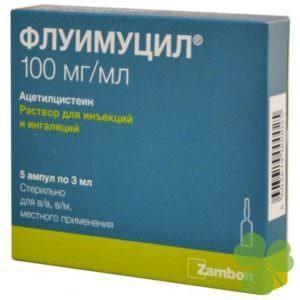 препараты для лечения кашля у детей
