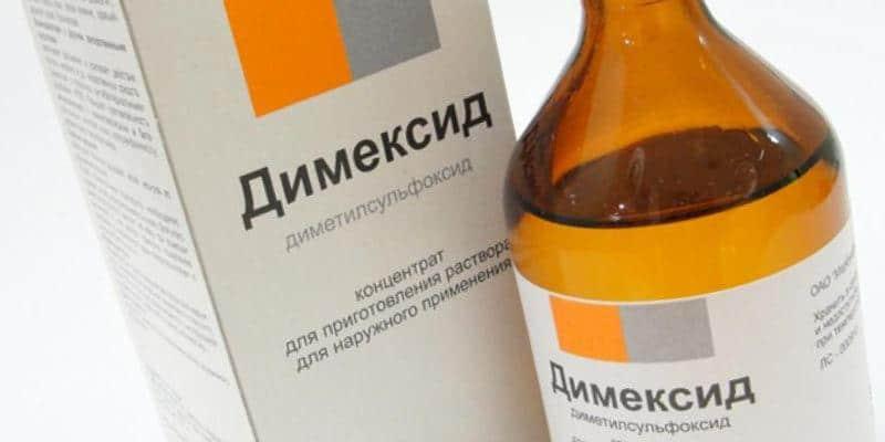 как правильно делать компресс с димексидом от кашля