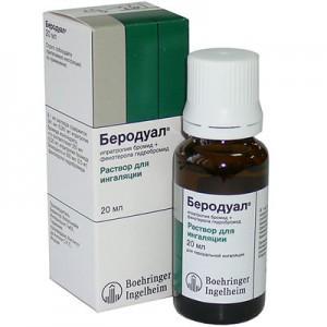 Как применять препарат «Атровент»?