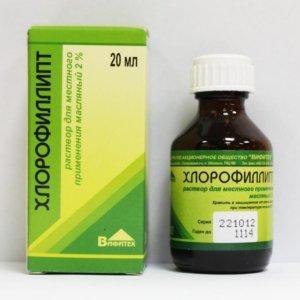 Как полоскать горло Хлорофиллиптом