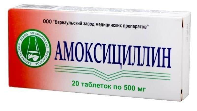 Какие антибиотики пить при гнойной ангине?