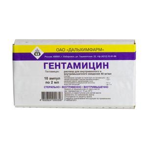 Можно ли делать ингаляции с Гентамицином