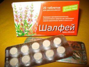 Как применять таблетки от кашля с шалфеем?