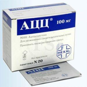 Как принимать АЦЦ от кашля?