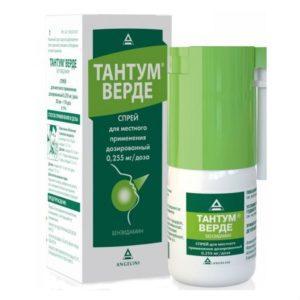 Как принимать препарат Тантум Верде