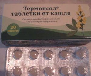 Как принимать таблетки Термопсол