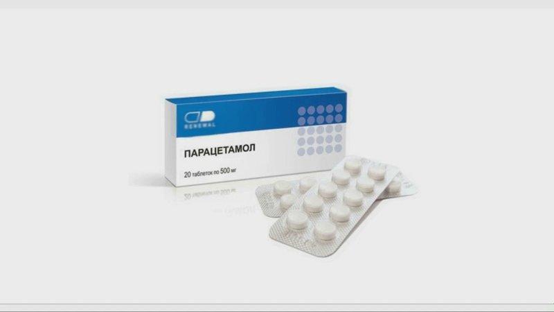 Как принимать «Парацетамол» при боли в горле