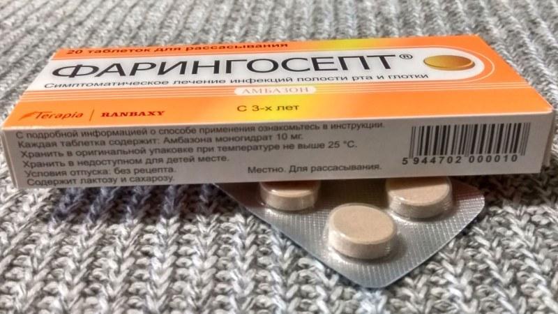 Какие таблетки помогают от болей в горле
