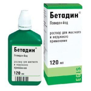 Как полоскать горло Бетадином