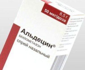 Как применять спрей Альдецин