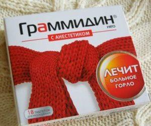 Как применять таблетки от горла Граммидин