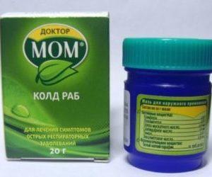 Как принимать Доктор Мом от горла