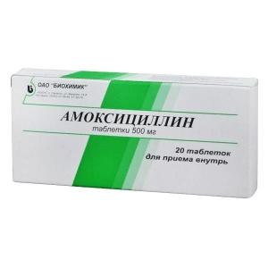 Как пить Амоксициллин при ангине