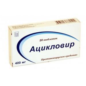 Как принимать препарат «Кагоцел»
