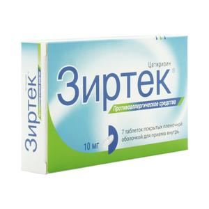 Как принимать препарат Зиртек