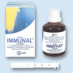 Как принимать Иммунал