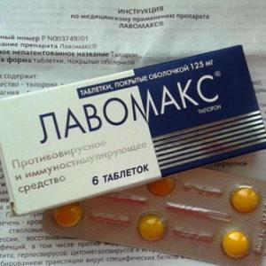 Как принимать таблетки Лавомакс