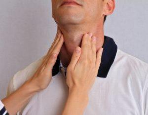 Лечение зоба щитовидной железы