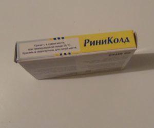 Как применять таблетки Риниколд