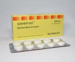 Как применять таблетки Цифран