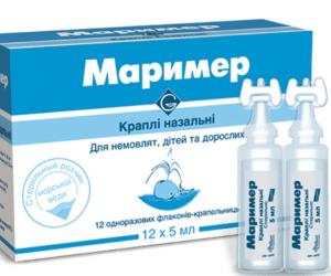 Как применять препарат Маример