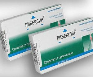 Как применять таблетки Либексин